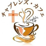 chaplains_cafe_logo