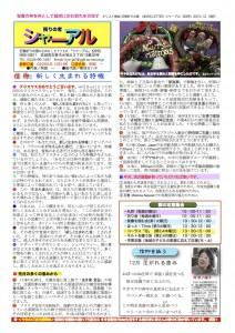 シャーアル15.12.01-1(93号)-1